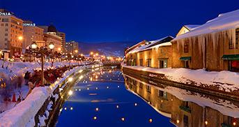 愛戀北海道